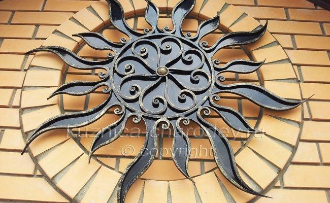 Кованое декоративное солнце