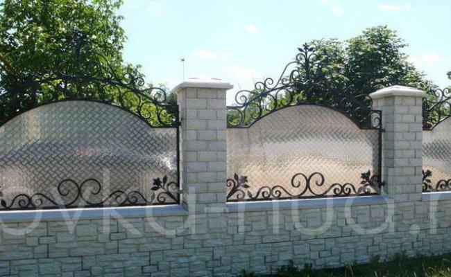 Забор кованый kz-15